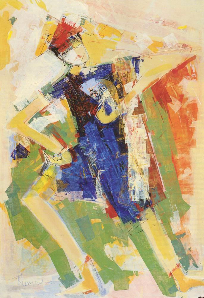 Tableau de l'artiste peintre René Lemay représentant une danseuse vietnamienne